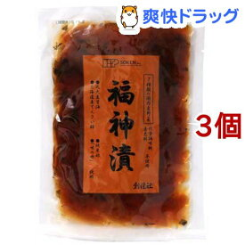 創健社 福神漬(80g*3コセット)