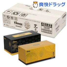 クリネックス 至高 極(きわみ) セット(560枚(140組)*4箱)【クリネックス】[ティッシュ]