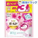 ボールド 洗濯洗剤 ジェルボール3D癒しのプレミアムブロッサムの香り 詰替 超ジャンボ(46個入)【ボールド】