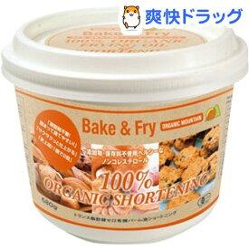 オーガニック ショートニング トランス脂肪酸フリー(680g)【ダーボン・オーガニック】