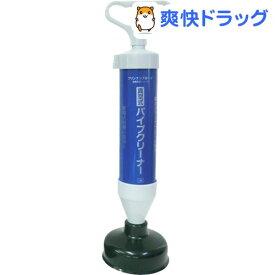 パイプクリーナー Mサイズ WJ-4223(1コ入)