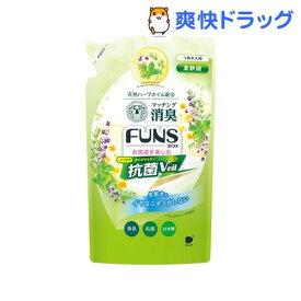 ファンス 抗菌・消臭ソフター ナチュラルハーブの香り つめかえ用(520mL)【ファンス】[柔軟剤]