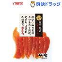 ゴン太の逸品 鶏ささみ(140g)【ゴン太】