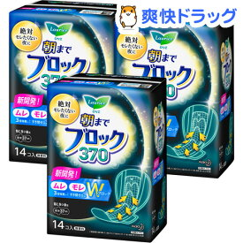 ロリエ 朝までブロック370(14コ入*3コセット)【ロリエ】[生理用品]