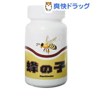 蜂の子(はちのこ)(100粒)【富士ヘルス産業】