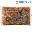 ロザッティ コーヒーシュガー(1.5kg)