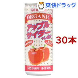 ヒカリ オーガニックアップルサイダー+レモン 42912(250ml*30本セット)
