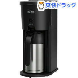 サーモス 真空断熱ポット コーヒーメーカー 0.63L ECJ-700 BK(1台)【サーモス(THERMOS)】