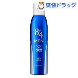 8x4(エイトフォー) メン デオドラントスプレー スマートシトラス(135g)【8x4 MEN(エイトフォー メン)】