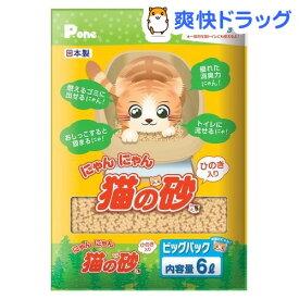 P.one にゃんにゃん猫の砂 ひのき入り ビッグパック(6L)【P・ワン(P・one)】