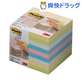 ポスト・イット 再生紙 カラーキューブ ミニ CPRP-Y-22SE(450枚入)