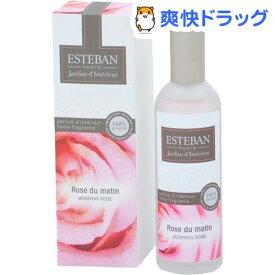 ESTEBAN モーニングローズ ルームスプレー(50ml)【エステバン】