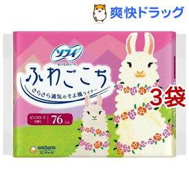 ソフィ ふわごこち ピンクローズの香り(38枚*2コ入*3コセット)【ソフィ】