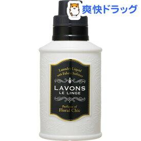 ラ・ボン ルランジェ 柔軟剤入り洗剤 フローラルシック(850g)【ラ・ボン ルランジェ】[部屋干し]