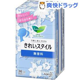 ロリエ きれいスタイル 無香料(36コ入)【ロリエ】