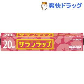 サランラップ 22cm*20m(1本入)【サランラップ】