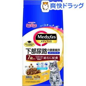 メディファス 7歳から フィッシュ味(250g*6袋)【d_medi】【メディファス】[キャットフード]