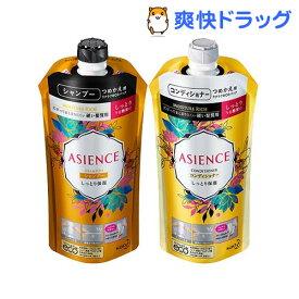 アジエンス しっとり保湿タイプ シャンプー&コンディショナー つめかえ用セット(1セット)【アジエンス(ASIENCE)】