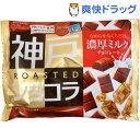 グリコ 神戸ローストショコラ 濃厚ミルクチョコレート(185g)【グリコ】