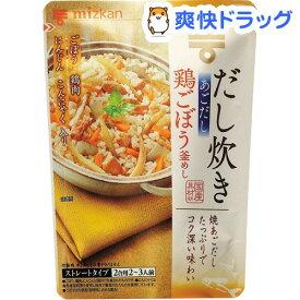 ミツカン だし炊きあごだし 鶏ごぼう釜めし(540g)【ミツカン】