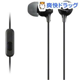 ソニー 密閉型インナーイヤーレシーバー ブラック MDR-EX15AP B(1セット)【SONY(ソニー)】