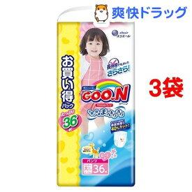 グーン やわらかフィットパンツ ビッグより大きいサイズ 女の子(36枚入*3コセット)【グーン(GOO.N)】