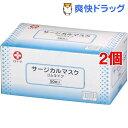 サージカルマスク ゴムひもタイプ(50枚入*2コセット)[マスク 50枚 送料無料]【送料無料】