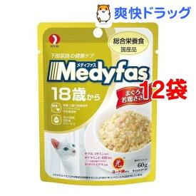メディファス ウェット18歳から まぐろと若鶏ささみ(60g*12コセット)【d_medi】【メディファス】