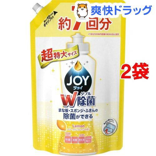 除菌ジョイ コンパクト スパークリングレモンの香り 超特大 つめかえ用(1065mL*2コセット)【ジョイ(Joy)】