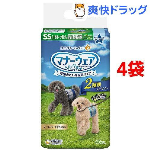 マナーウェア 男の子用 SSサイズ 超小〜小型犬用(48枚入り*4コセット)【1804_ucd】【マナーウェア】【送料無料】
