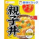 金のどんぶり 親子丼(180g*5コ)【金のどんぶり】