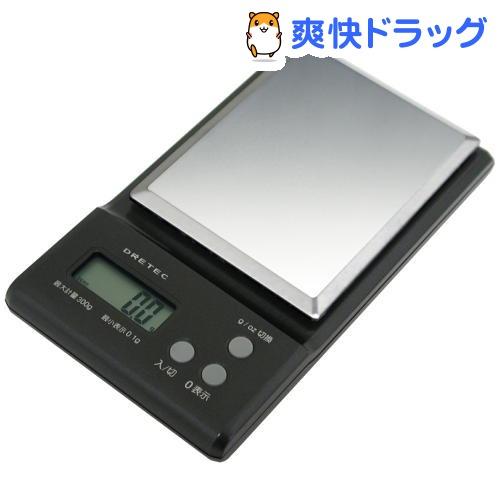 ドリテック ポケットスケール300 ブラック PS-030BK(1台)【ドリテック(dretec)】【送料無料】