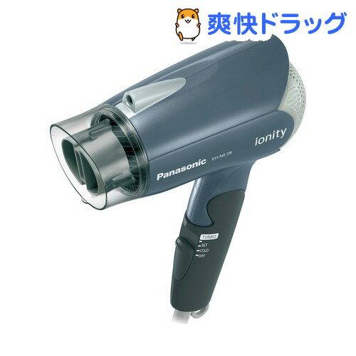 ヘアードライヤー イオニティ グレー EH-NE28-H(1台入)【送料無料】
