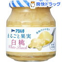 アヲハタ まるごと果実 白桃(250g)【アヲハタ】