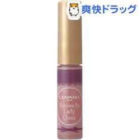 キャンメイク ボリュームアップレディグロス 01 パールピンク(5mL)【キャンメイク(CANMAKE)】