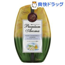 お部屋の消臭力 プレミアムアロマ カモミール&ジャスミンの香り(400mL)【お部屋の消臭力】