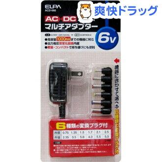 エルパ AC-DCマルチアダプター 6V ACD-060(1コ入)