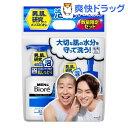 【在庫限り】メンズビオレ 泡タイプ 洗顔 本体+替え(1セット)【メンズビオレ】