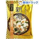 タベテ ゆかりの新潟 のっぺ汁 国産鮭使用(10.3g)【タベテ(tabete)】