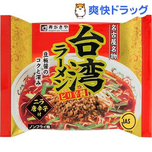 寿がきや 台湾ラーメン ピリ辛醤(1食入)