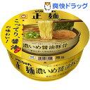 マルちゃん正麺 カップ 濃いめ醤油豚骨(1コ入)【マルちゃん正麺】