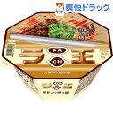 日清ラ王 芳醇コク担々麺(1コ入)【日清ラ王】
