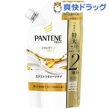 パンテーン エクストラダメージケア シャンプー 詰替え 特大(600mL)【PANTENE(パンテーン)】