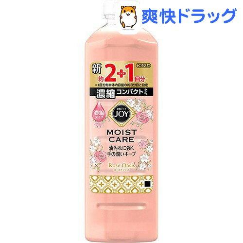 ジョイ コンパクト モイストケア ローズオアシスの香り つめかえ用(440mL)【ジョイ(Joy)】