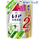 レノア 本格消臭 フレッシュグリーンの香り つめかえ用特大サイズ(860mL)【レノア】