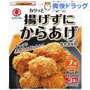 揚げずにからあげ 鶏肉調味料(3袋入)[からあげ 調味料 つゆ スープ]