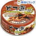 ホテイフーズ どて煮 八丁味噌仕立て(85g)