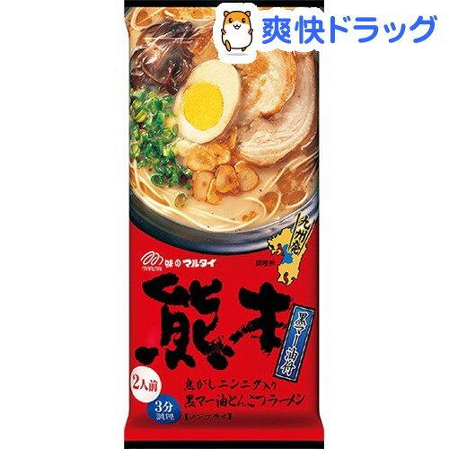 熊本黒マー油とんこつラーメン(73g*2束入)[マルタイラーメン インスタント ラーメン]