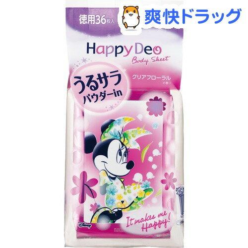 マンダム ハッピーデオ ボディシート うるサラ クリアフローラルの香り(36枚入)【ハッピーデオ】