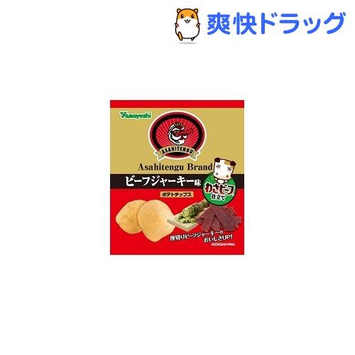 ポテトチップス ビーフジャーキー味 わさビーフ仕立て(48g)